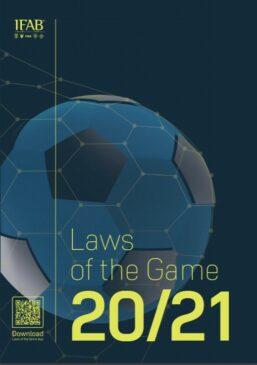 Правила игры в футбол 2020/2021