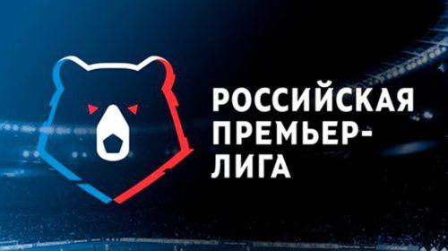 Назначения судей РПЛ 9 тур 2019
