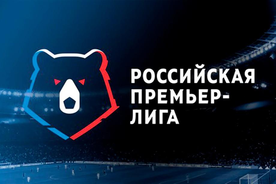 Назначения судей РФПЛ 30 тур 2018