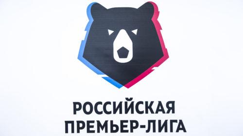 Назначения судей на 1 тур РПЛ 2019/2020