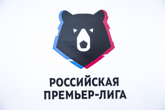 РПЛ 2019/2020